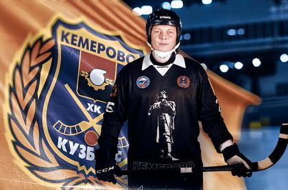 Денис Криушенков