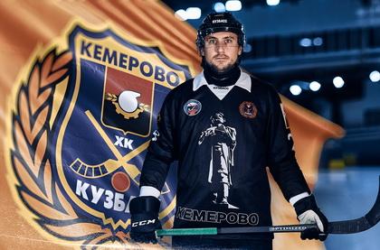 Денис Борисенко