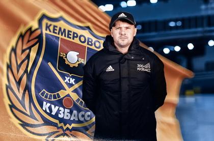 Александр Тимошенко
